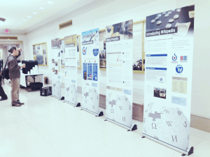 WikipediaSpace-exhibit-launch-hallway
